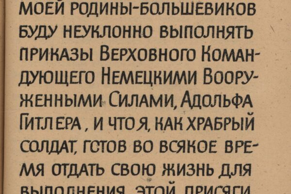 Oath of an ROA soldier 1943