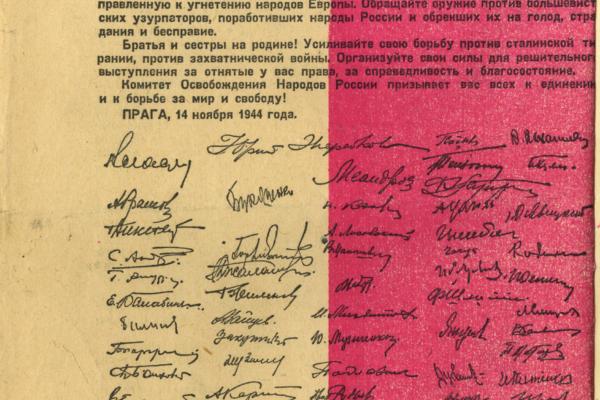 KONR Manifesto 11/14/1944