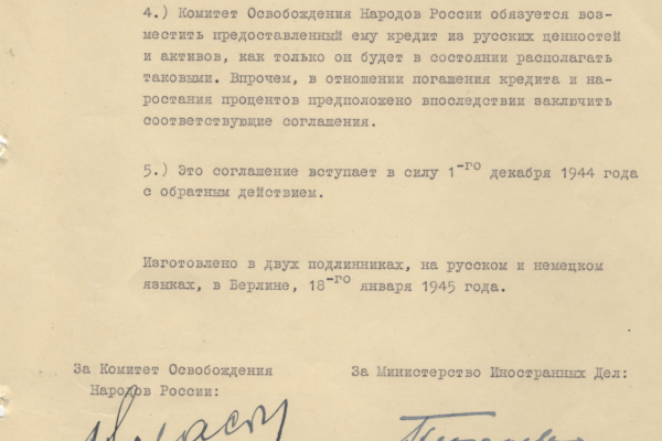 Agreement between A. Vlasov and the German Foreign Ministry of the establishment of a line of credit for the KONR. 1/18/1945