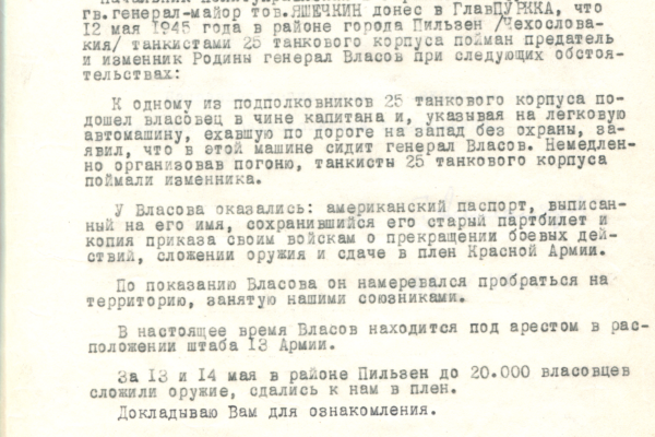 Report by Deputy Head of the Main Political Department of the Red Army, I. Shikin, to G. Malenkov, G. Alexandrev, and F. Kuznetsov regarding the capture of General Vlasov. 5/14/1945