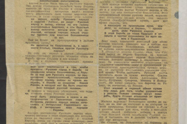 """Open letter from Vlasov """"Why Have I Taken Up the Struggle Against Bolshevism"""" 3/16/1943"""